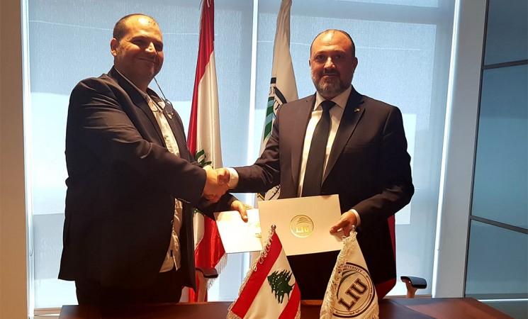إتفاقية تعاون وتنسيق ما بين نقابة الطوبوغرافيين المجازين في لبنان والجامعة اللبنانية الدولية LIU
