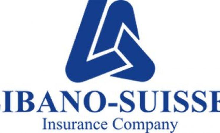 جدد عقد التأمين مع Libano-Suisse